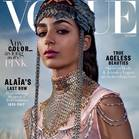Nora Attal w grudniowym Vogue Arabia 1